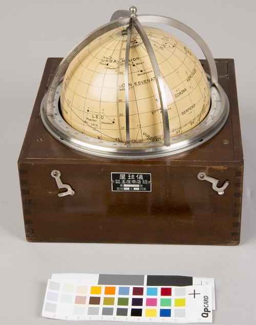 Star Globe, Celestial Navigation, Japanese