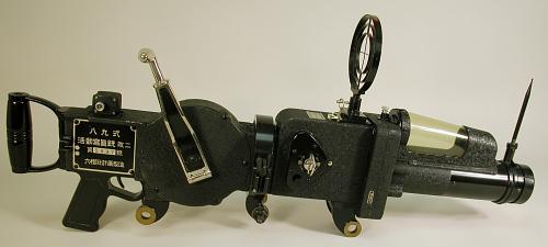 Camera, Flexible Gun, Motion Picture, Rokuohsha (Konishiroku) Type 89, Japan