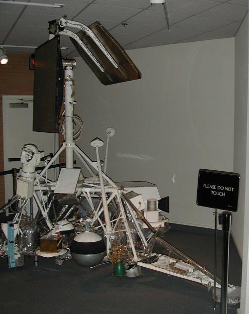 Lunar Lander, Surveyor, T-21 Prototype