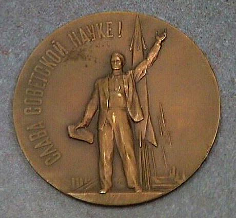 Medal, Bronze, Sputnik 1