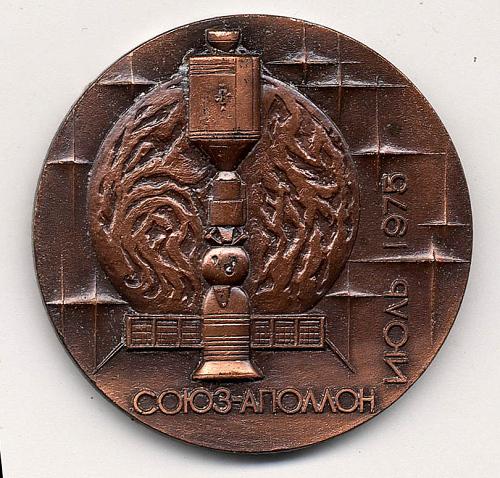 Medal, Apollo-Soyuz Test Project