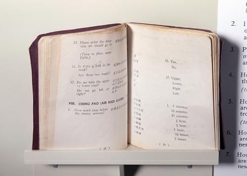 Book, Escape, Pointee-Talkee