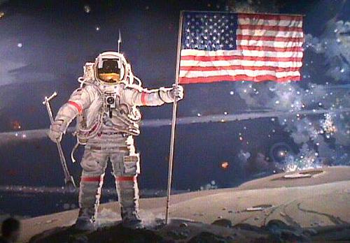 <i>A Cosmic View</i> Mural (Robert McCall)