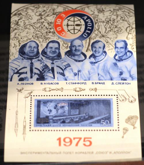 Apollo-Soyuz Test Project, 50 Kopeks