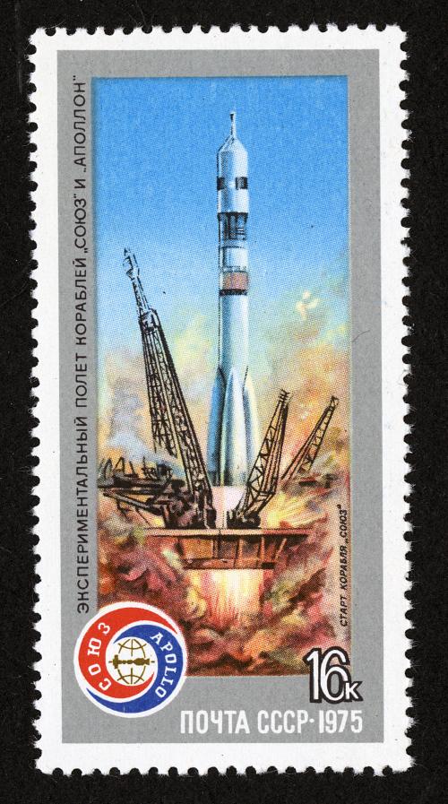 Stamp, Soyuz Launch Vehicle, 16 Kopeks