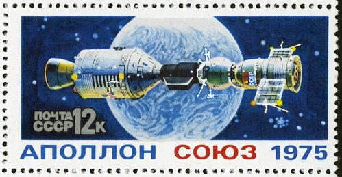 Stamp, Apollo-Soyuz Test Project, 12 Kopeks