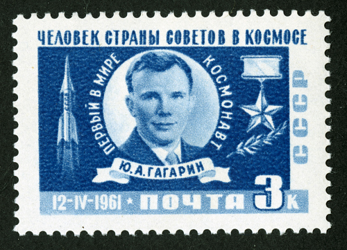 Stamp, Yuri Gagarin, 3 Kopeks