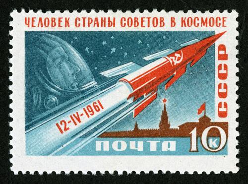 Stamp, Vostok, 10 Kopeks