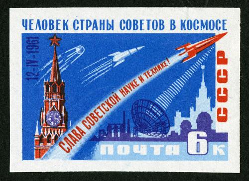 Stamp, Yuri Gagarin, 6 Kopeks