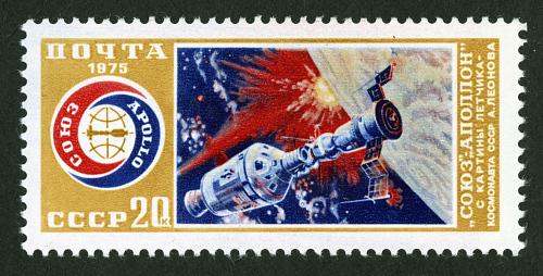 Stamp, Apollo-Soyuz Test Project, 20 Kopeks