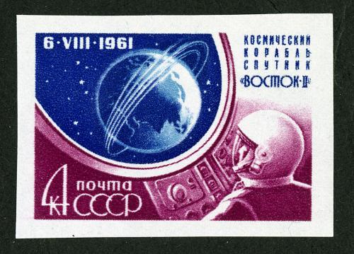 Stamp, Vostok 2, 4 Kopeks