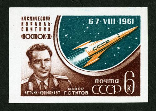 Stamp, German Titov, 6 Kopeks