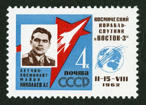 Stamp, Andrian Nikolayev, 4 Kopeks