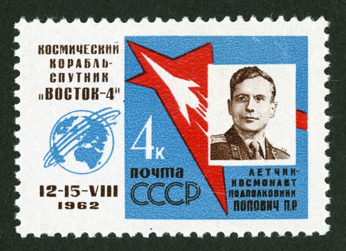 Stamp, Pavel Popovich, 4 Kopeks