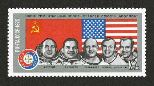 Stamp, Apollo-Soyuz Test Project