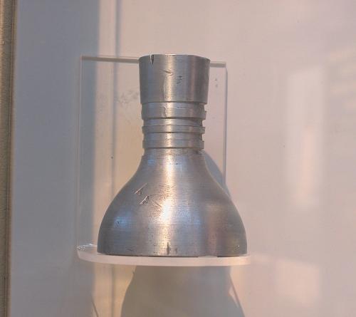 Rocket Nozzle, Liquid Fuel, One-Stick Repulsor