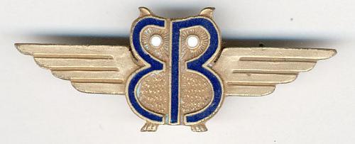 Pin, Early Birds
