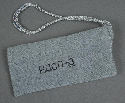 Coupling Bag, Sokol KV-2, Thagard