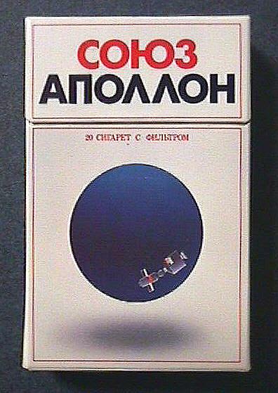 Cigarettes, Soyuz-Apollo