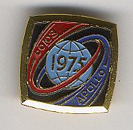 Pin, Soyuz-Apollo, 1975