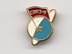 Pin, Soyuz 9