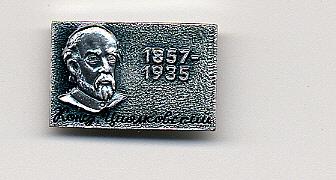 Pin, Tsiolkovsky