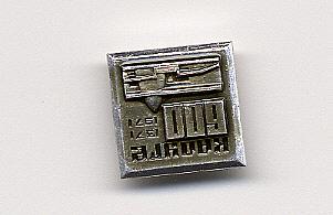 Pin, Kaluga Anniversary