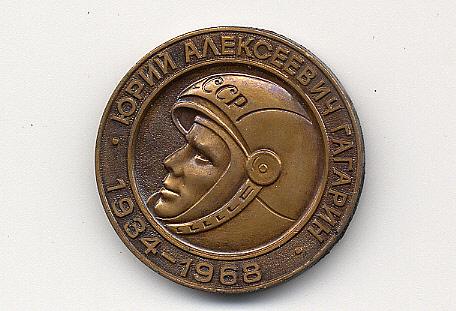 Medal, Yuri Gagarin