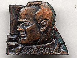 Pin, Soviet Scientific Heritage, Korolev