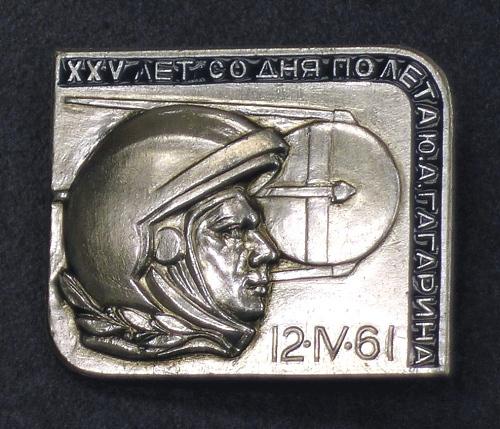 Pin, 25th Anniversary Yuri Gagarin's flight