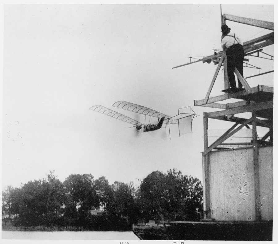 Langley Aerodrome Number 5