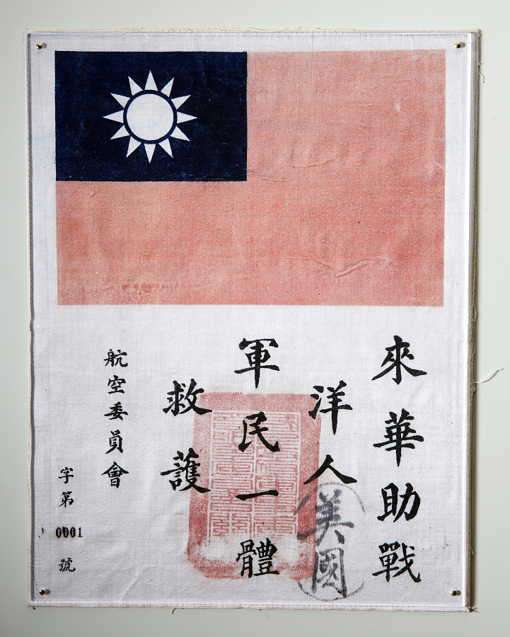 Insignia, 'Blood Chit'