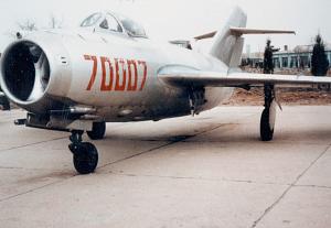 images for Mikoyan-Gurevich MiG-15 (Ji-2) FAGOT B-thumbnail 4