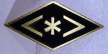 Pin, Babylon 5, Jumpgate Symbol