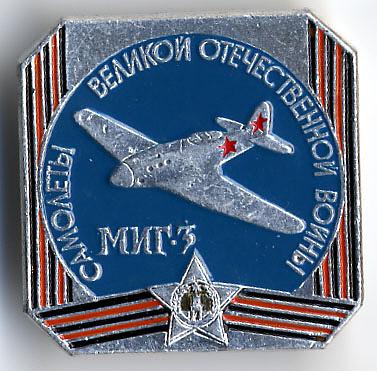 Pin (Znachok), MiG-3