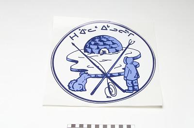 Sticker/Decal