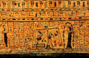 images for Inner Coffin & Lid Of Tentkhonsu-thumbnail 54