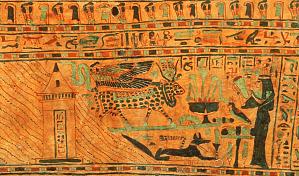 images for Inner Coffin & Lid Of Tentkhonsu-thumbnail 65