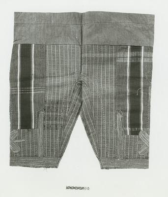 Trousers (Sokoto)