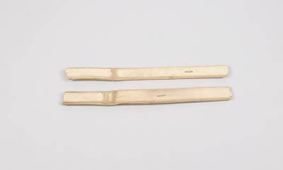 Rhythm-Sticks (Keke) 2