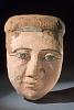images for Mummy Mask-thumbnail 1