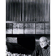 Image of Isamu Noguchi