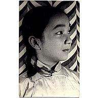 Anor Lin