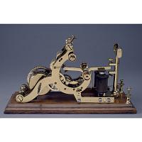 Automatic telegraph receiver