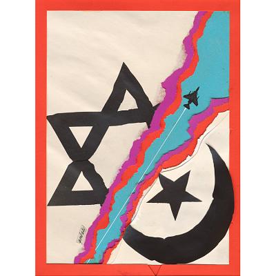 Middle East Turmoil