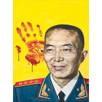 Lo Jui-ching