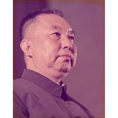 Hua Kuo-feng