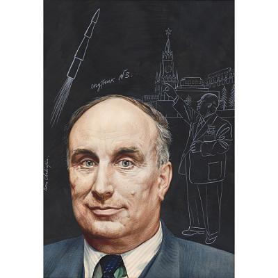 Aleksandr Nesmeyanov