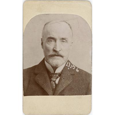 Joseph McClusky