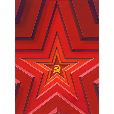 Inside the USSR